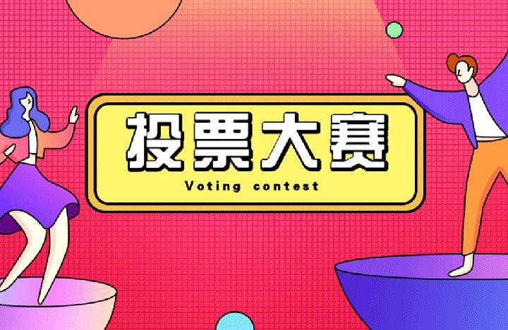 通信研17級文化藝術節