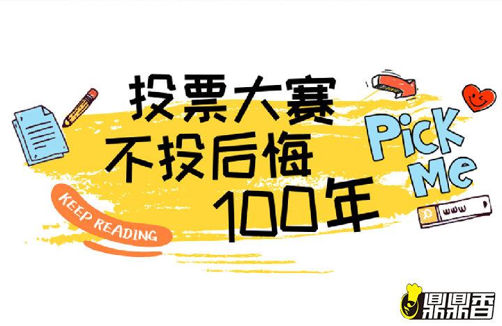 """""""鼎鼎香最美店員"""""""